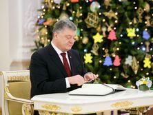Порошенко подписал указ О первоочередных мерах по защите прав детей-сирот, детей, лишенных родительской опеки