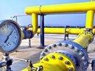 За 9 месяцев 2018 года Украина сократила импорт газа из ЕС на 25 процентов