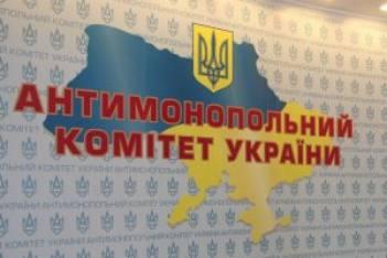 АМКУ визнав недійсним тендер на закупівлю 2 ескалаторів для Центрального залізничного вокзалу Києва