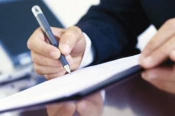 Covington надасть МЗС України юрпослуги в міжнародних судах у справах проти РФ
