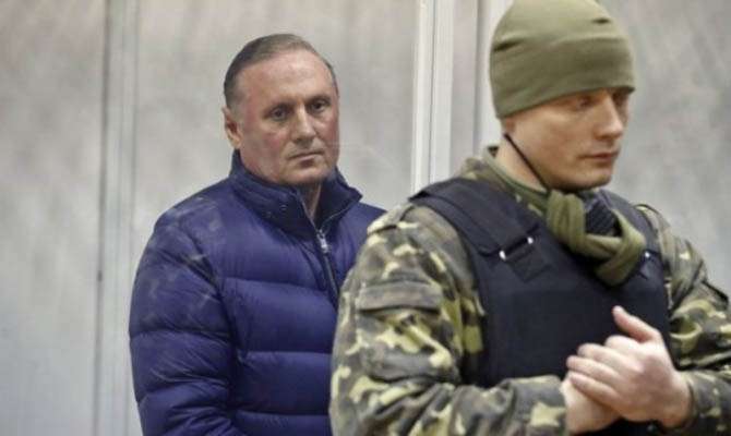 У родственников Ефремова нашли счета на 33 миллиона швейцарских франков, - прокурор