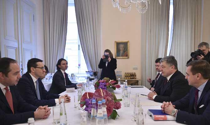 Украине и Польше нужно оставить историю историкам, - Порошенко