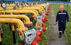 Нафтогаз вкладе $5 млрд у газовидобуток