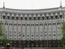 Кабмин уполномочил Степана Кубива подписать Рамочную программу Украины с ООН