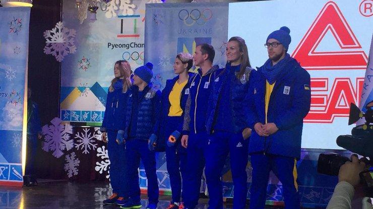 Олимпиада-2018: в Киеве представили форму сборной Украины