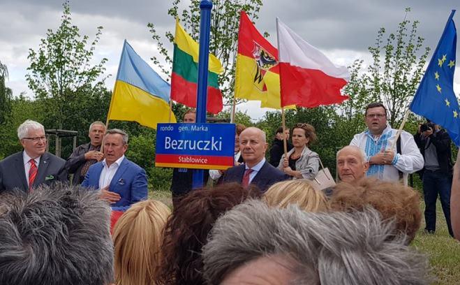 Польський Вроцлав має кругове перехрестя імені українського генерала