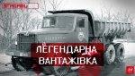 Автопроизводство в Украине выросло Отечественные автозаводы в последний месяц осени 2017 года произвели более тысячи автотранспортных средств. Большую часть составляли легковые автомобили.