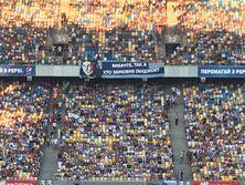 Надпись изначально разместили в 33-м секторе стадиона