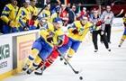Хоккей: Украина неожиданно проиграла Эстонии
