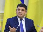 Украина может вдвое увеличить объемы агропроизводства, - Гройсман