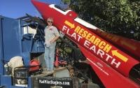 Изобретатель полетит в космос на самодельной ракете, чтобы доказать теорию плоской Земли (видео)