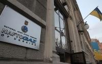 Нафтогаз обвинил облгазы в рассылке фальшивых платежек