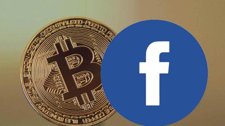 Facebook хочет запустить собственную криптовалюту