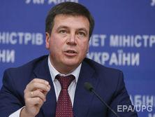 Зубко: Если мы увидим долги населения, то очень волнует город Киев