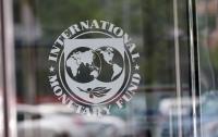 Долг Украины перед МВФ подсчитали в Минэкономразвития