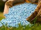 Пошлины и эмбарго на минудобрения приведут к сильному удорожанию агропродукции, - президент группы компаний АЛВИГО Полозов