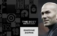 Лучшим тренером года по версии ФИФА признали Зидана