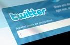 Twitter планує видалити підозрілі акаунти