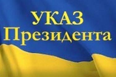Порошенко видав указ про стипендії для видатних спортсменів та тренерів України з олімпійських видів спорту