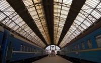 Билеты на поезда в Украине подорожают, - Укрзализныця