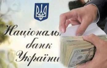 НБУ зберіг вимогу обов'язкового продажу 50 процентов валютної виручки