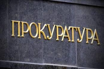 У Києві затримали росіянина, що вимагав в українського бізнесмена гроші за нерозголошення компромату