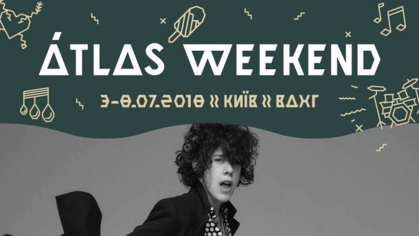 LP стала хедлайнером фестивалю Atlas Weekend