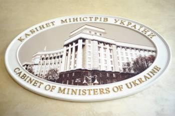 Кабмин дал Минобороны право утверждать стройпроекты за счет госсредств сметной стоимостью от 400 млн грн