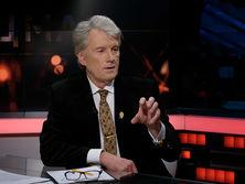 Ющенко: У нас должны быть здоровые финансы