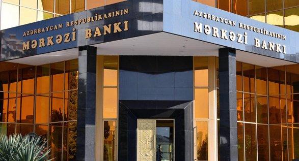 Центробанк оставил бизнес без денег еще одно противоречивое решение