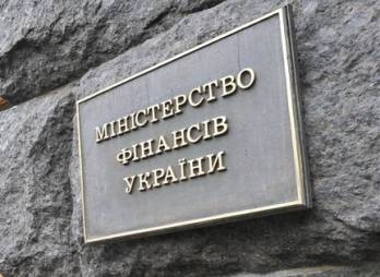 Минфин отказался повышать ставки по гривневым ОВГЗ и привлек 1,25 млрд грн и $234,3 млн
