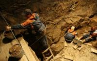 Археологи нашли фрагмент диадемы древнего человека