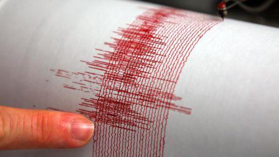 На острове Суматра произошло мощное землетрясение
