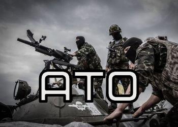 Боевики 4 раза обстреляли позиции сил АТО в воскресенье
