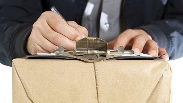 ГФС ограничивает количество почтовых пересылок, необлагаемых налогом