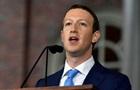 Цукерберга викликають у британський парламент через скандал навколо Facebook