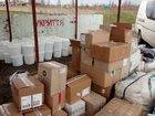 На КПВВ Мар'їнка вилучено товарів на 1 млн грн, які намагалися вивезти на окуповані території. ФОТОрепортаж