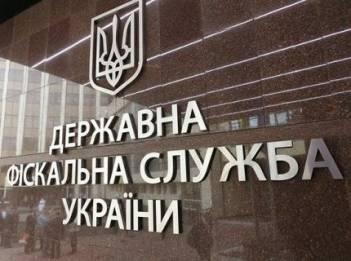 ГФС на день приостановит работу ЕРНН