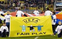 УЕФА намерен ужесточить условия финансового Fair Play