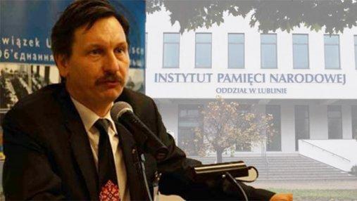 В Польше открыли производство на украинского историка: какие слова возмутили местного чиновника