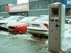 У Дніпрі можна оплатити паркування за допомогою мобільного додатку. ВIДЕО