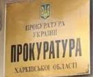 Обвиняемые в теракте возле Дворца спорта в Харькове заслуживают самого сурового наказания