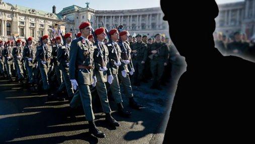 В Австрии суд отказался арестовывать российского шпиона