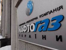 НАК Нафтогаз України назвал даты вынесения решений в Стокгольме