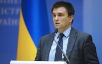 Украина намерена бойкотировать Чемпионат мира в РФ