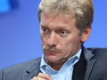 Росія не оскаржуватиме заяву прокуратури МКС щодо України, оскільки не визнає юрисдикції цього суду - Пєсков