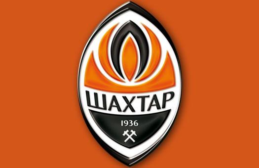 Шахтер сенсационно проиграл Александрии в чемпионате Украины
