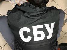 Сотрудники СБУ проводят обыски на основании решения Шевченковского суда Киева