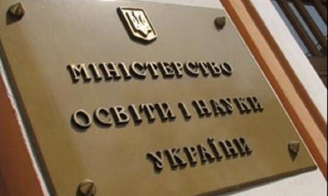 В МОН утвердили порядок поступления на магистратуру