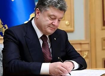 Порошенко подписал закон о возобновлении кредитования в зоне АТО для МСБ